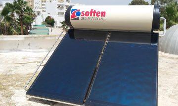 chauffage-solaire-1